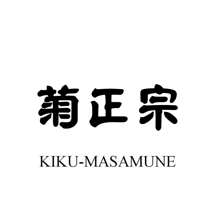 Kiku-Masamune